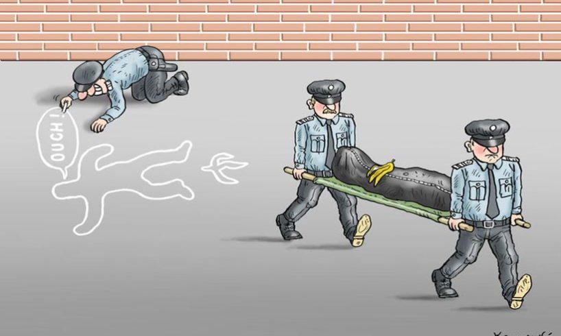 Rendőr viccek